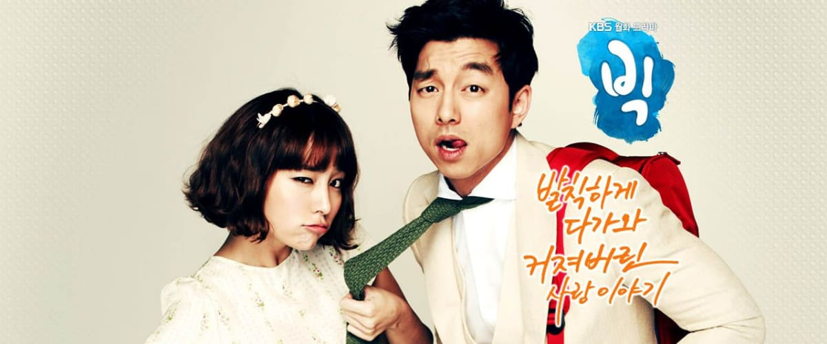 Watch Big (Korean Drama)