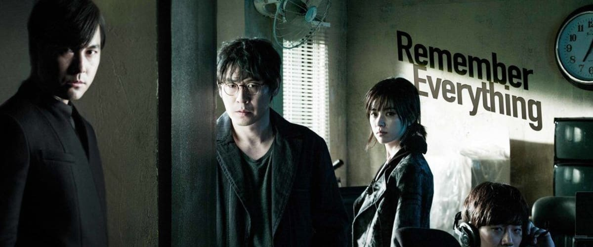 Watch Cold Eyes