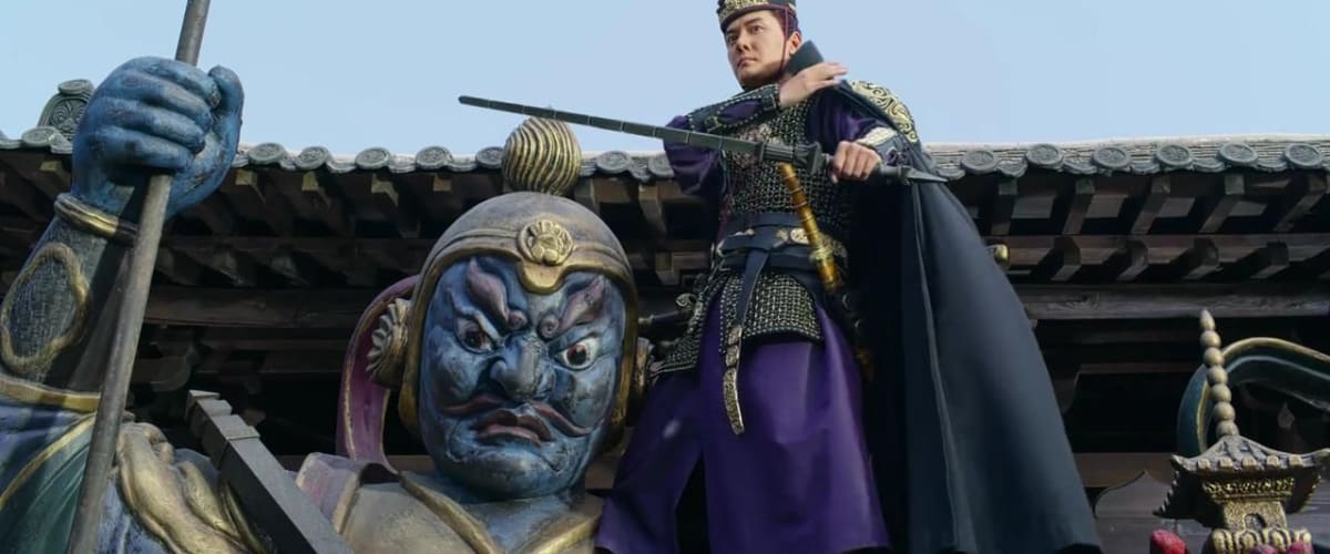 Watch Detective Dee The Four Heavenly Kings