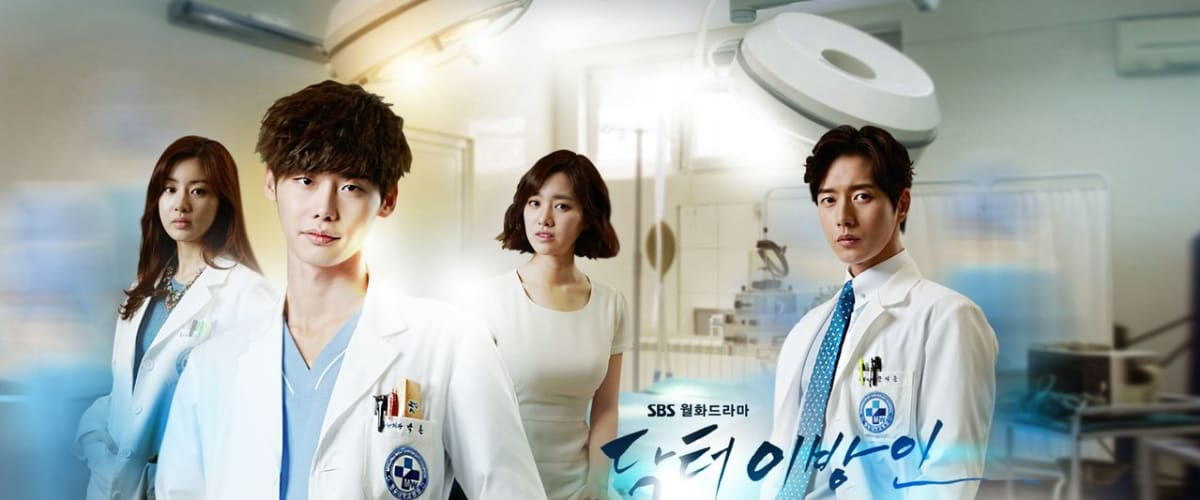 Watch Doctor Stranger