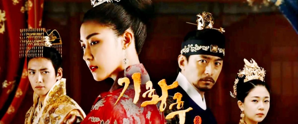 Watch Empress Ki
