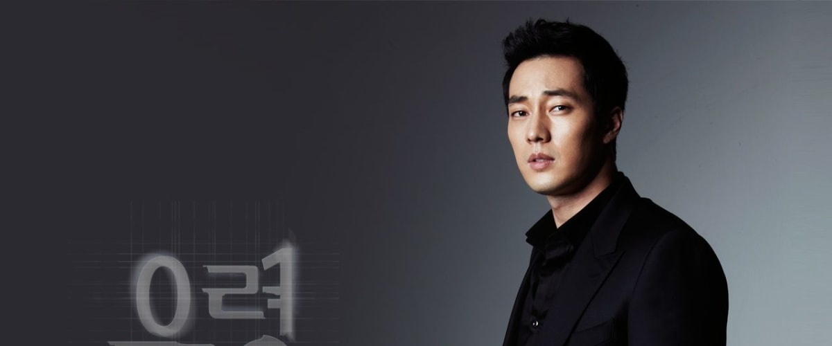 Watch Ghost (Korean Drama)