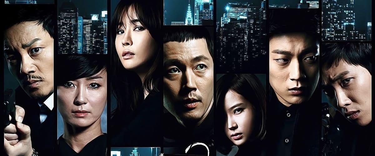 Watch Iris 2