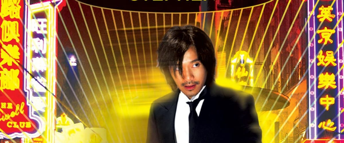 Watch Kung Fu Hustle