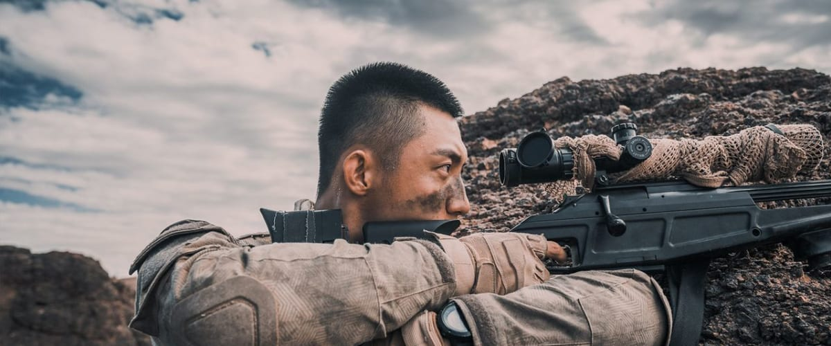 Watch Operation Red Sea
