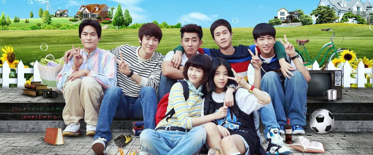 Watch Reply 1994