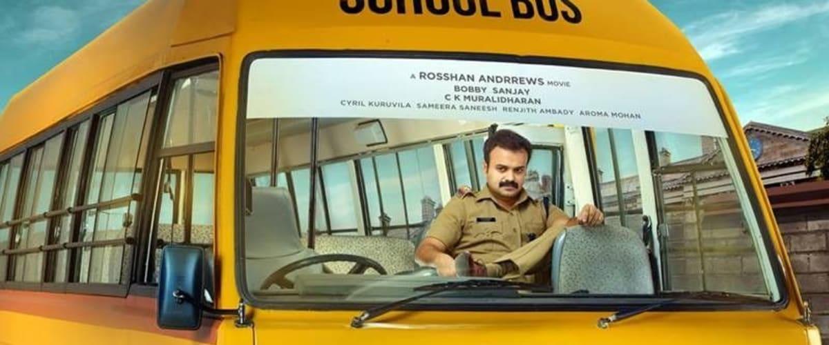 Watch School Bus
