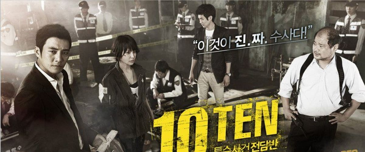 Watch Special Affairs Team TEN