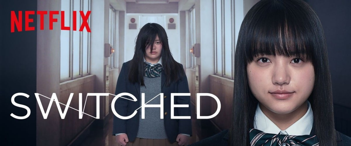 Watch Switched - Season 1