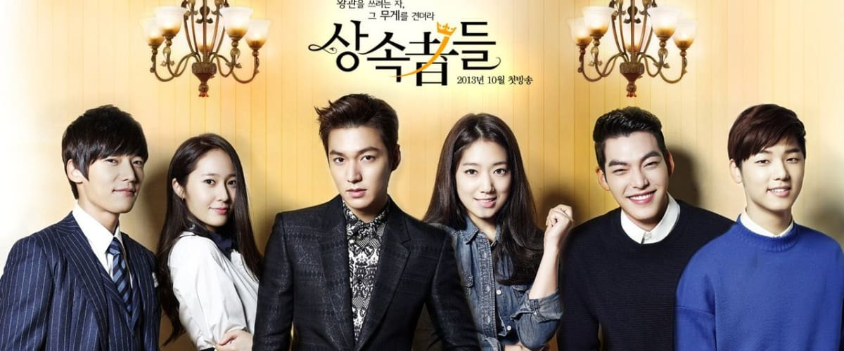 Watch The Heirs