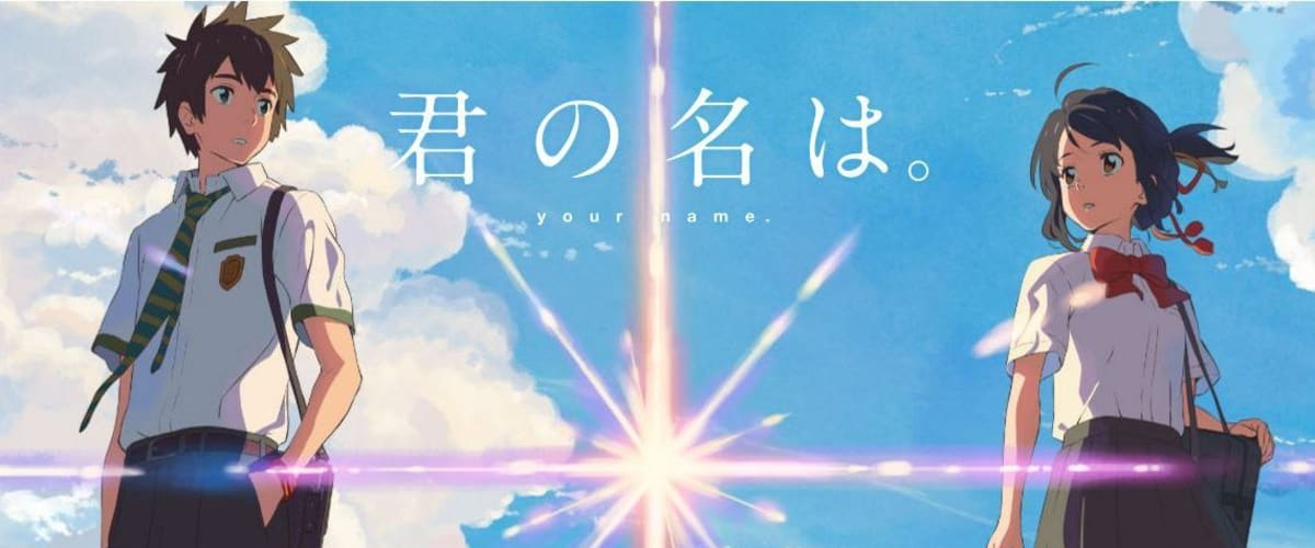 Watch Your Name