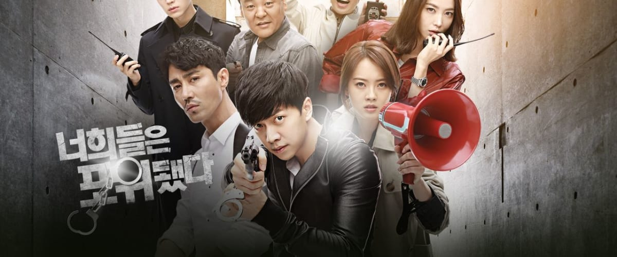 Watch Youre All Surrounded