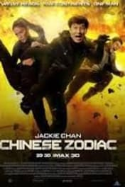 Armour Of God Iii: Chinese Zodiac