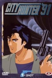 City Hunter 91