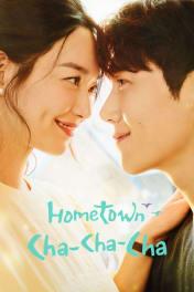 Hometown Cha-Cha-Cha - Season 1