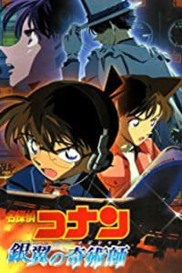 Detective Conan TV Special 01: Time Travel of the Silver Sky