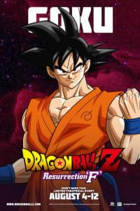 Dragon Ball Z - Season 3 (English Audio)