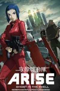 Ghost in the Shell: Arise - Border 2: Ghost Whispers