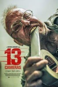 13 Cameras | Bmovies