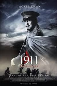 1911 Revolution | Bmovies