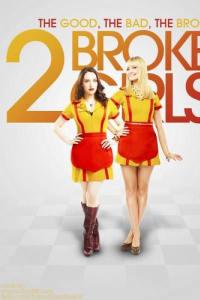 2 Broke Girls - Season 4 | Bmovies