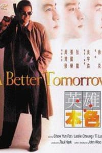 A Better Tomorrow | Watch Movies Online