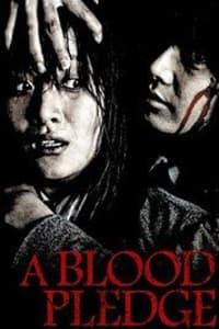 Whispering Corridors 5: A Blood Pledge | Bmovies