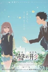A Silent Voice | Bmovies