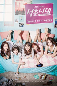 Age of Youth | Bmovies