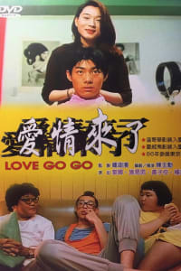 Ai qing lai le   Watch Movies Online