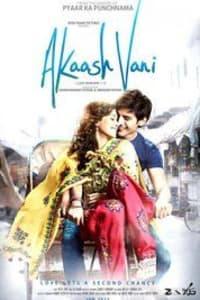 Akaash Vani | Bmovies