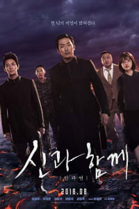 Along With the Gods: The Last 49 Days | Watch Movies Online