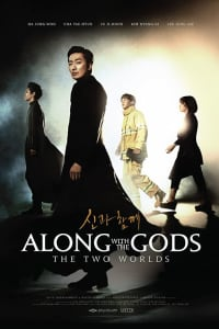 Along With the Gods The Two Worlds | Bmovies