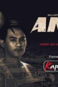 AMO - Season 1 | Bmovies