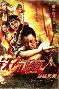 Angel Warriors | Bmovies