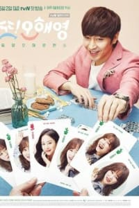 Another Oh Hae Young | Bmovies