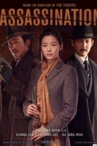 Assassination | Bmovies