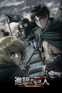 Attack on Titan - Season 1 | Bmovies