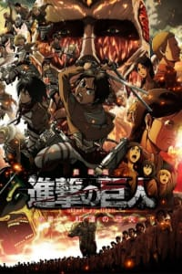 Attack on Titan Part 2: Wings of Freedom | Bmovies