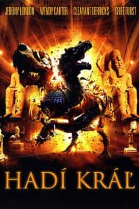 Basilisk: The Serpent King | Watch Movies Online