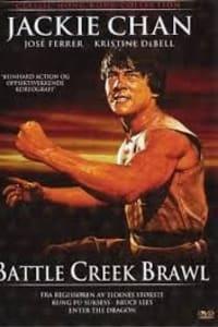 Battle Creek Brawl | Bmovies