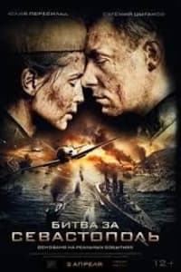 Battle For Sevastopol | Bmovies