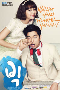 Big (Korean Drama) | Bmovies
