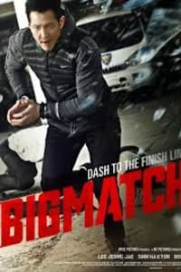 Big Match | Bmovies
