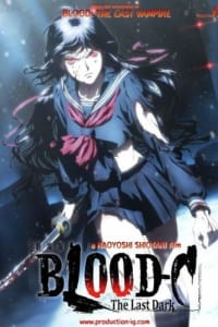 Blood C The Last Dark   Bmovies