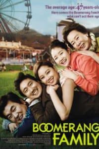 Boomerang Family | Bmovies