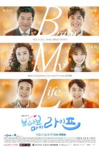 Bravo My Life | Bmovies