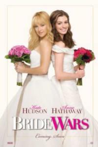 Bride Wars | Bmovies