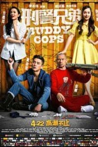 Buddy Cops | Bmovies