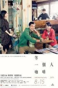 Cafe Waiting Love | Bmovies